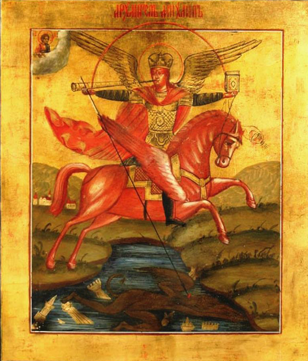 Archangel Michael of the Apocalypse==--