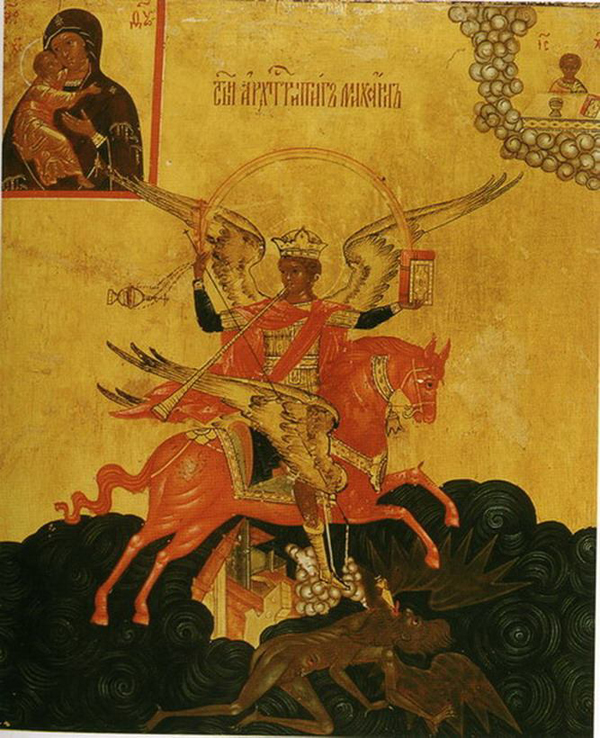 Archangel Michael of the Apocalypse--=