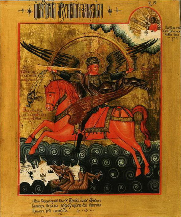 Archangel Michael of the Apocalypse==-
