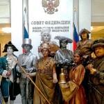 Выступление крымчан в Москве