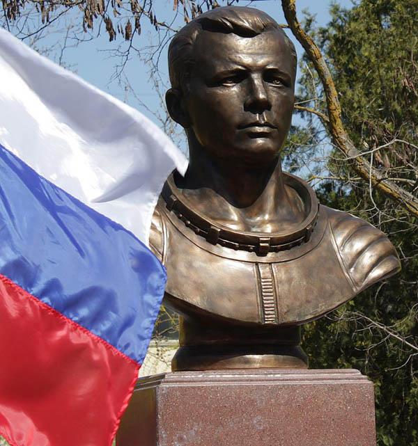 Гагарин в евпатории