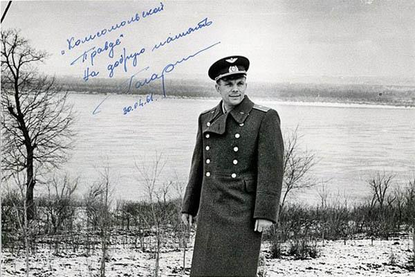 Гагарин-1961-