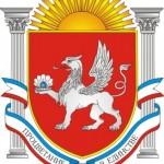Итоги выездного заседания Совета министров Республики Крым.