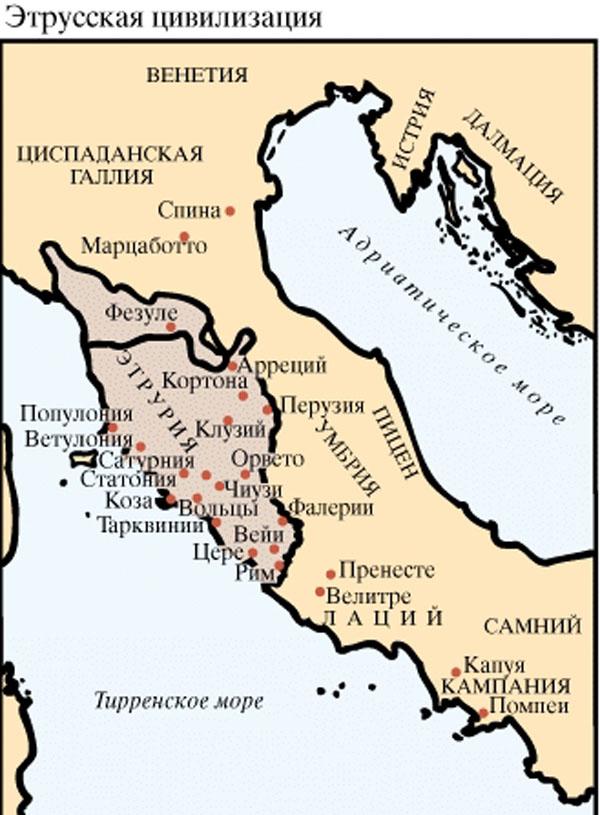 карта-Этрусская цивилизация