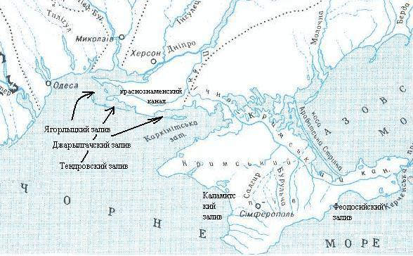 карта-крым-заливы