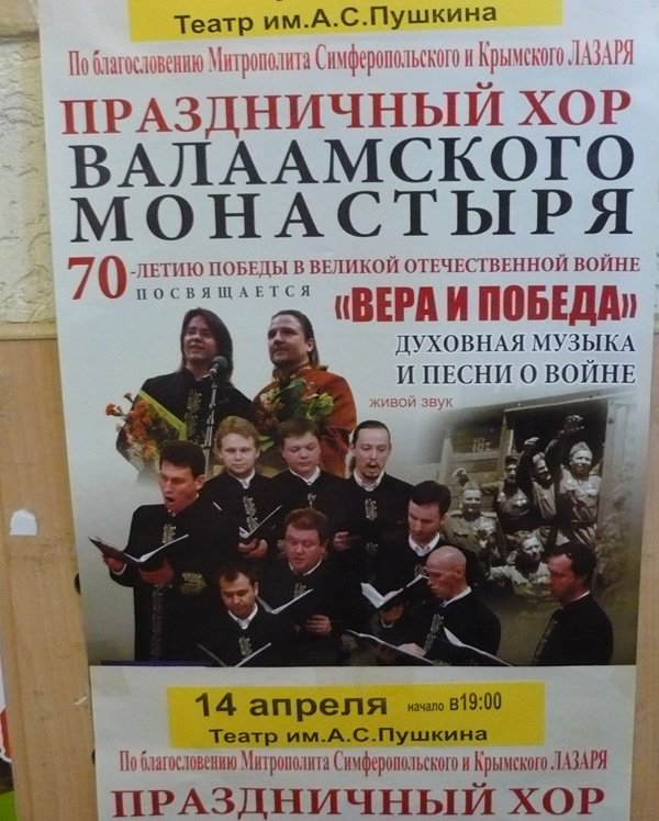афиша театров омск сегодня