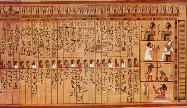 Из древнеегипетской Книги мертвых