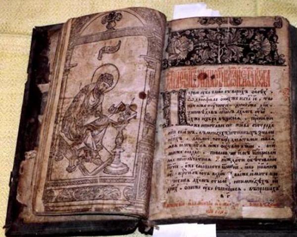 древнерусская-письменность