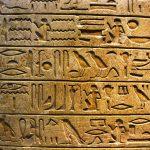 Древнеегипетские боги — врачеватели