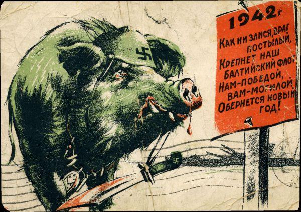 рус-1942