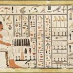 Древний Египет – «неизведанная земля»