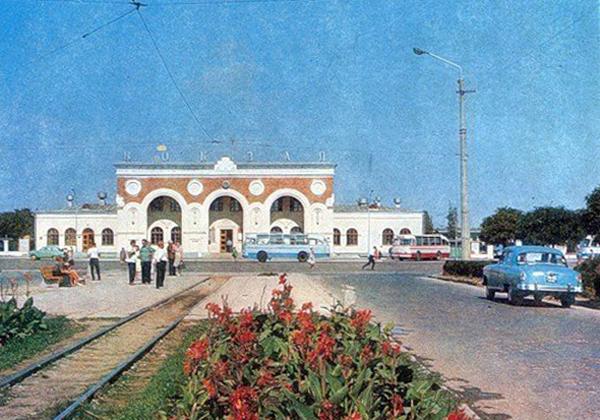 1974-