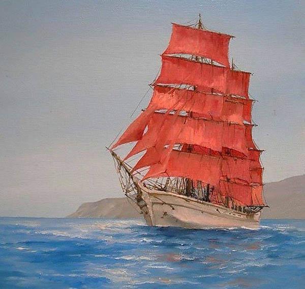 Алые паруса