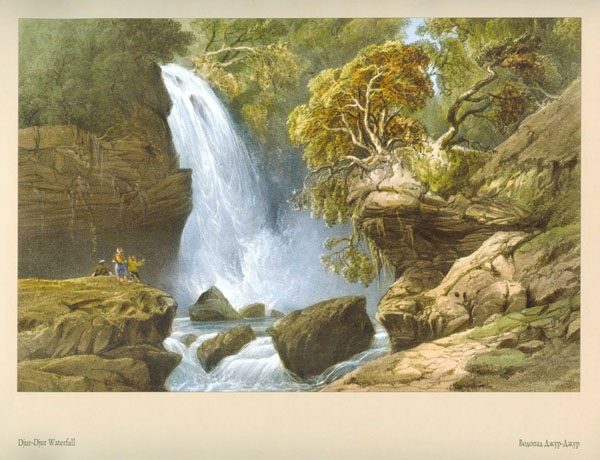 Карло Боссоли.водопад-Джур-джур