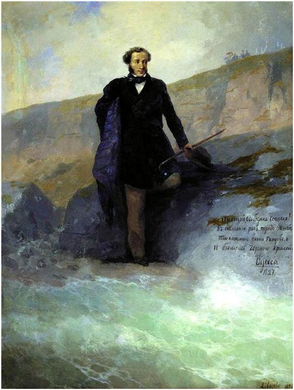Пушкин на берегу Черного моря. 1897