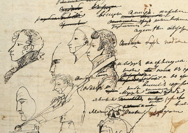 пушкин-тетради-