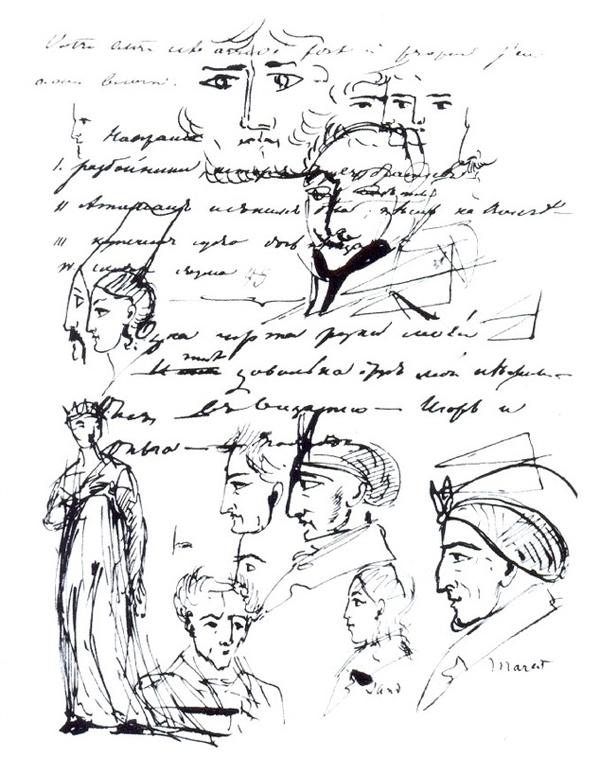 пушкин-тетради