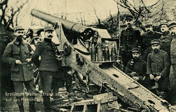 арм-Австрийская открытка 1914-1917