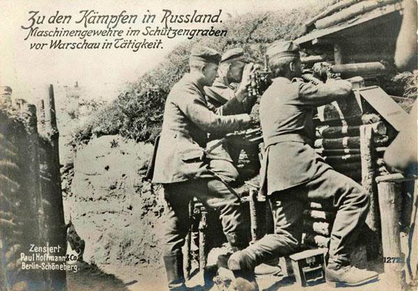 арм-Бой в России. Пулеметы в траншее