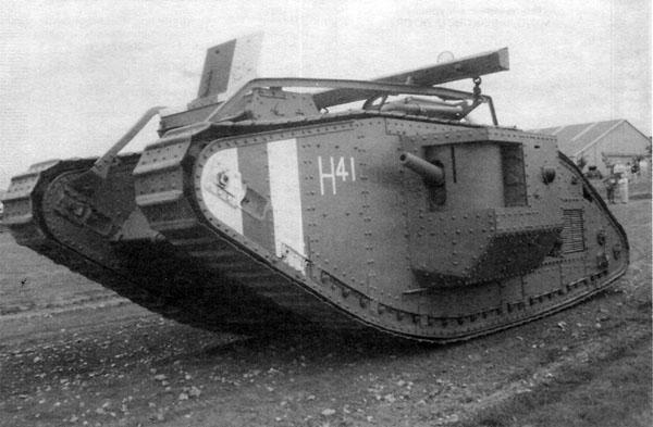арм-танк