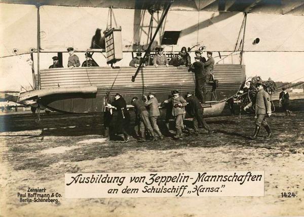 арм.-Обучение команд Zeppelin в Ганзы.