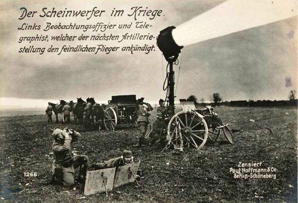 арм.-Прожектор во время войны