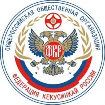 кекусинкай России