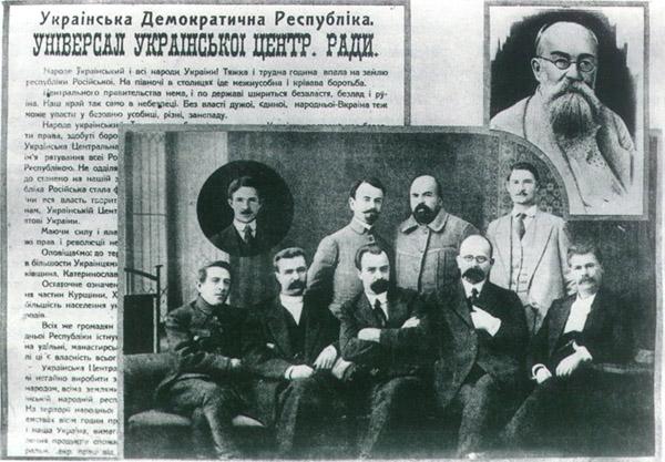 1украинская Центральная рада в Киеве