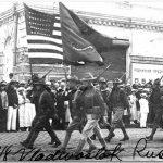 Американское вторжение в Россию — 15 августа 1918 г.
