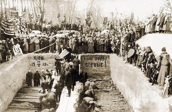 1918-Киев-спите орлы боевые