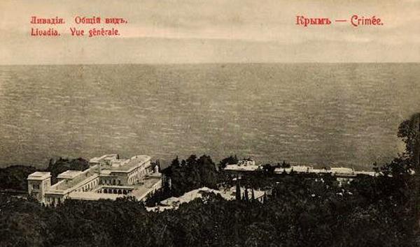 Livadija_1910_e_preview