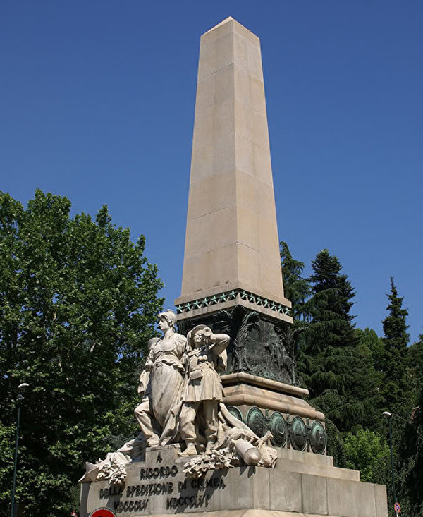 Площадь Крым в Турине.