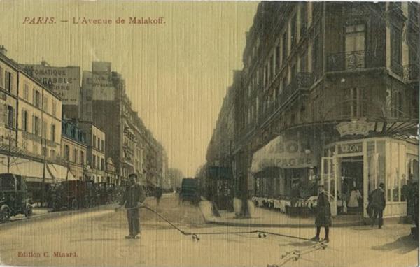 Проспект Малахов