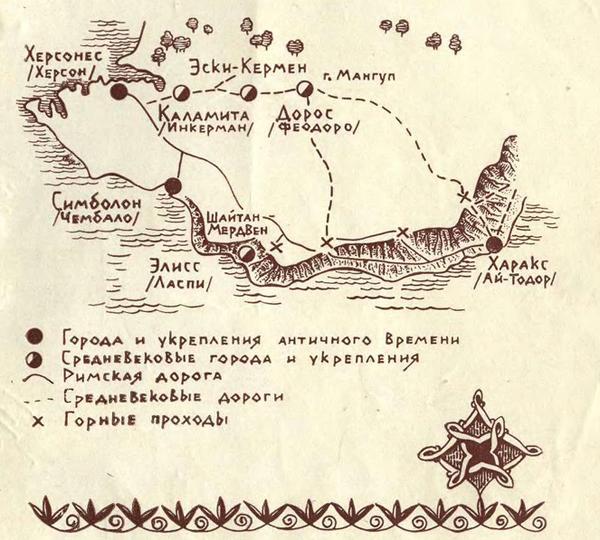 Староримской дороги (Чертова Лестница. Фирсов Л., 1973)