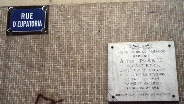 Улица Евпатория находится в Buttes Chaumont в Париже