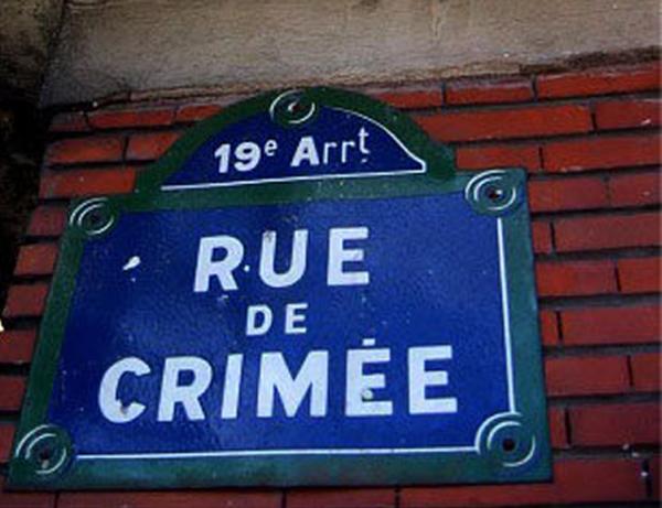 Улица Крыма в Париже.