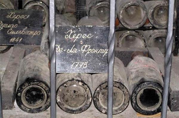 вино-херес