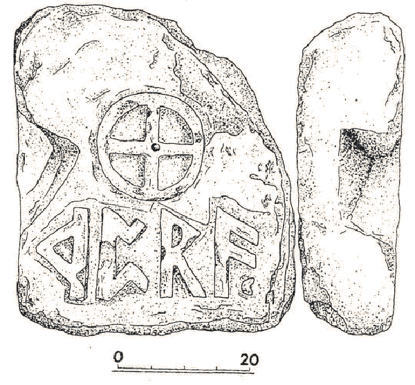 готские сакральные рунические надписи