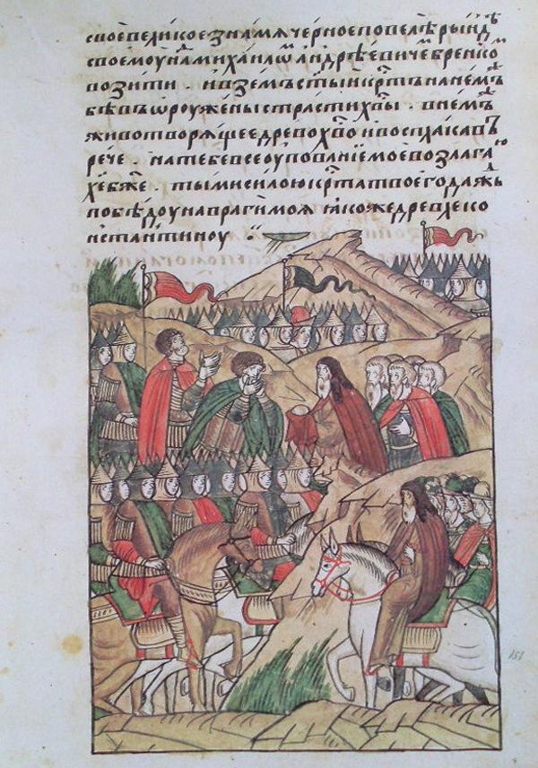 1380-чёрное знамя возить за бренком