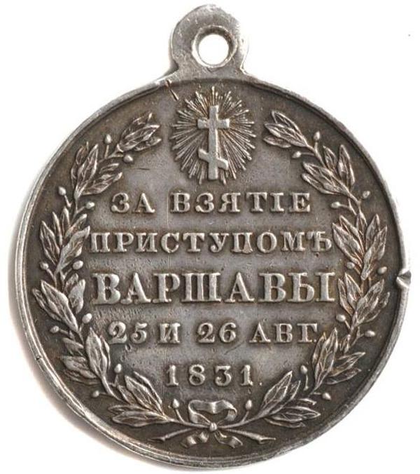 1831-взятие варшавы