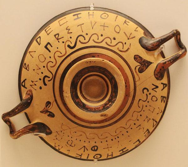 KYLIX с греческим алфавитом - 320 г. до н.э.