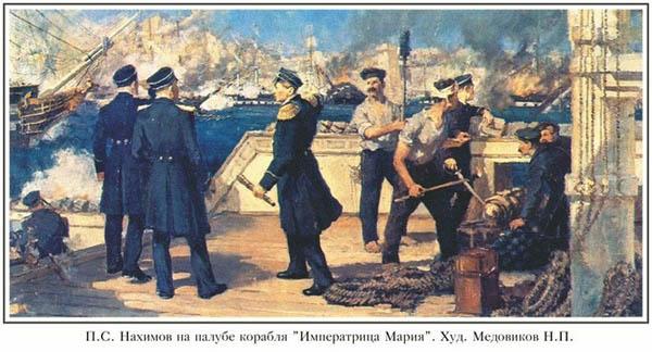 nahimov