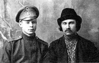 Сергей Есенин и Н. А. Клюев