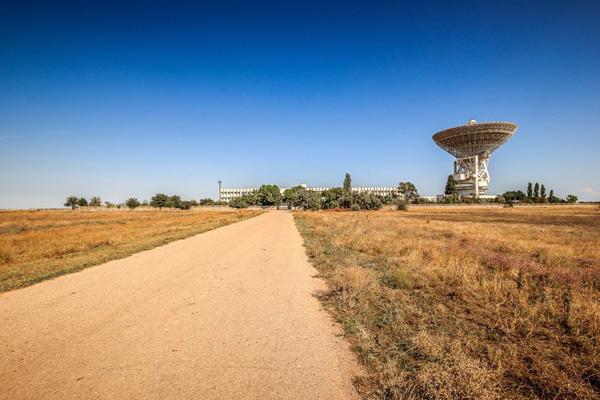 антена-