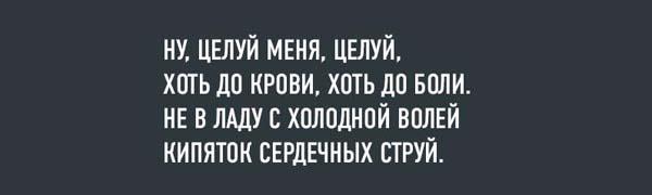 есенин-ну, целуй меня-120 лет-