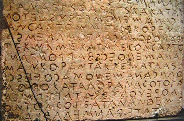крит-письмо