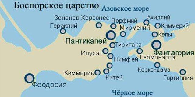 1-Боспорское царство