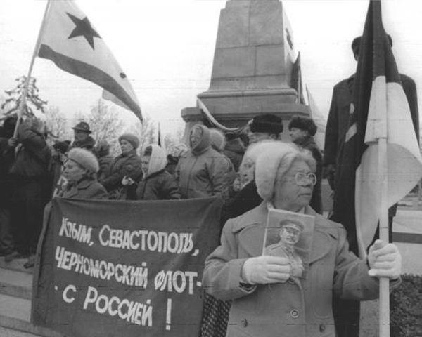 1-референдум-севастополь