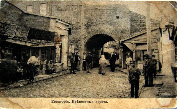 1910-Крепостные ворота