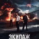 Фильмы и сериалы, снятые в Крыму в 2015